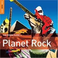 planet_rock.jpg