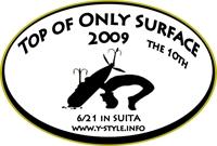 TopofOnlySurface2009.jpg
