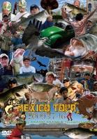 mexico_tour.jpg