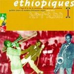 ethiopiques2.jpg