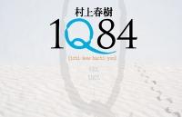 1q84.jpg