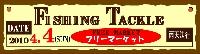 banner_0404.gif