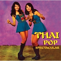 thai_pop.jpg