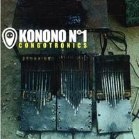konono-no1.jpg