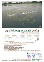 FishingSafariVol3Flyer.jpg
