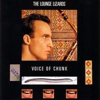 Voice-Of-Chunk.jpg