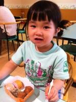 11SS-T-Kid1.jpg