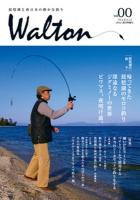 walton1204.jpg